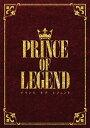 劇場版「PRINCE OF LEGEND」豪華版 DVD [ 片寄涼太 ]