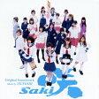 映画&ドラマ「咲ーSaki-」オリジナル・サウンドトラック [ T$UYO$HI ]
