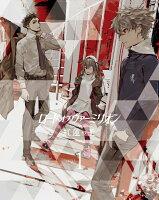 ロード オブ ヴァーミリオン 紅蓮の王 DVD BOX1