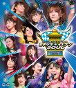 モーニング娘。コンサートツアー2013春 ミチシゲ☆イレブン...