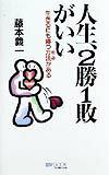 直木賞作家の藤本義一さん死去