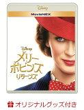 【楽天ブックス限定】メリー・ポピンズ リターンズ MovieNEX+コレクターズカード