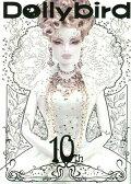 Dollybird Vol.10