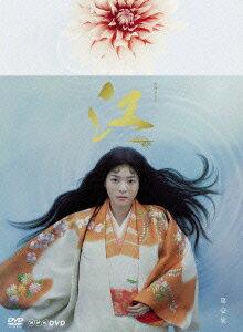 【送料無料】NHK大河ドラマ 江 姫たちの戦国 完全版 DVD-BOX 第壱集