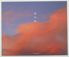 空の色 [ Habu ]