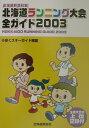 楽天ブックス 1000円