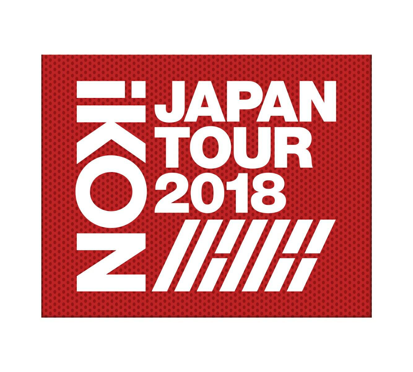 iKON JAPAN TOUR 2018(3DVD+2CD スマプラムービー&ミュージック対応)(初回生産限定盤)