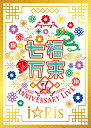 i☆Ris 7th Anniversary Live 〜七福万来〜 初回生産限定盤【Blu-ray】 [ i☆Ris ]