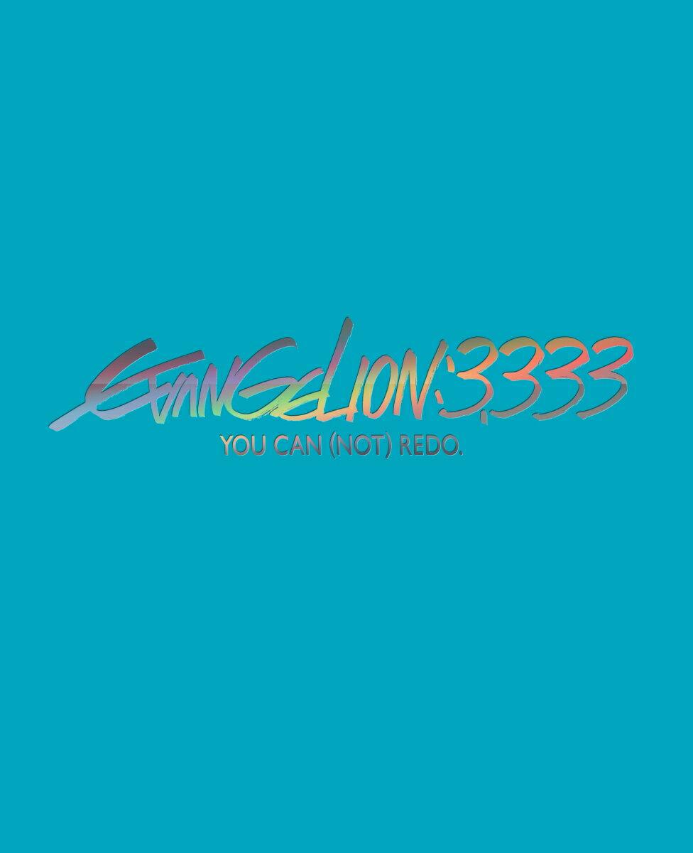 ヱヴァンゲリヲン新劇場版:Q EVANGELION:3.333 YOU CAN (NOT) REDO.(Blu-ray)【通常版】【Blu-ray】