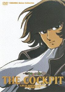 アニメ, その他 TOKUMA Anime Collection::THE COCKPIT