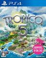 トロピコ5 PS4版の画像