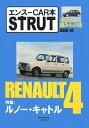 ストラット(issue 08)
