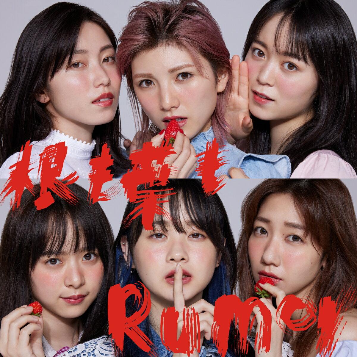 邦楽, ロック・ポップス Rumor (A CDDVD) AKB48