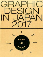 GRAPHIC DESIGN IN JAPAN(2017)