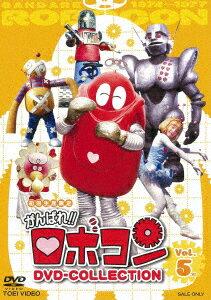 がんばれ!!ロボコン DVD-COLLECTION Vol.5画像