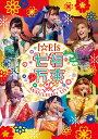 i☆Ris 7th Anniversary Live 〜七福万来〜 通常版【Blu-ray】 [ i☆Ris ]