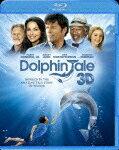【楽天ブックスならいつでも送料無料】イルカと少年 3D&2Dブルーレイセット【Blu-ray】 [ ハリ...