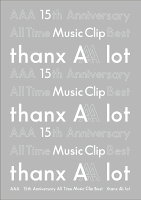 AAA 15th Anniversary All Time Music Clip Best -thanx AAA lot-(スマプラ対応)【Blu-ray】