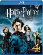 ハリー・ポッターと炎のゴブレット【Blu-ray】