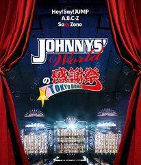 【楽天ブックスならいつでも送料無料】JOHNNYS' Worldの感謝祭 in TOKYO DOME 【Blu-ray】...