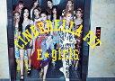 シンデレラフィット (初回限定盤 CD+DVD) [ E-girls ]