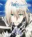 劇場版 Fate/Grand Order -神聖円卓領域キャメロットー 前編 Wandering; Agateram 【通常版】【Blu-ray】 [ 宮野真守 ]