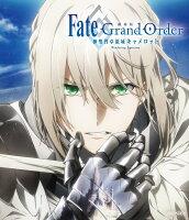 劇場版 Fate/Grand Order -神聖円卓領域キャメロットー 前編 Wandering; Agateram 【通常版】【Blu-ray】