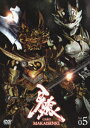 牙狼<GARO> MAKAISENKI Vol.5 [ 小西遼生 ]
