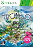トロピコ5 Xbox360版の画像