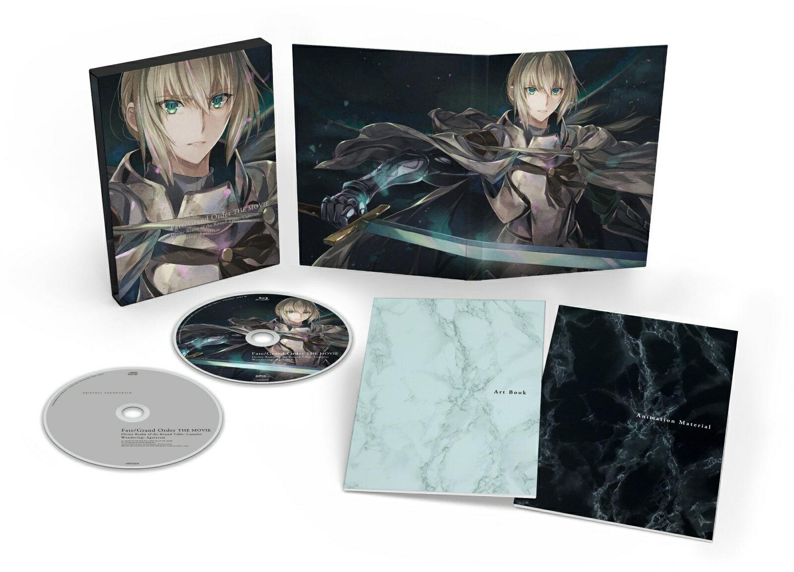 劇場版 Fate/Grand Order -神聖円卓領域キャメロットー 前編 Wandering; Agateram 【完全生産限定版】