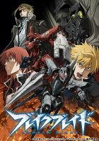 ブレイクブレイド TV EDITION Blu-ray Box【Blu-ray】