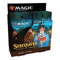 マジック:ザ・ギャザリング ストリクスヘイヴン:魔法学院 コレクター・ブースター 日本語版 【12パック入りBOX】の画像