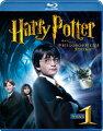 ハリー・ポッターと賢者の石【Blu-ray】