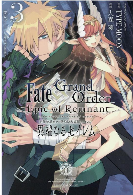 コミック, その他 FateGrand Order -Epic of Remnant- 4 (3) REX TYPE-MOON