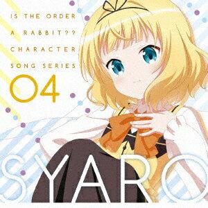 CD, アニメ 04 CV.
