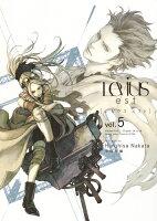 Levius/est レビウス エスト 5巻