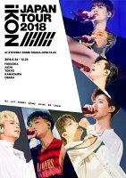 iKON JAPAN TOUR 2018(2DVD スマプラ対応)