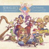 聖剣伝説3 25th Anniversary Orchestra Concert CD