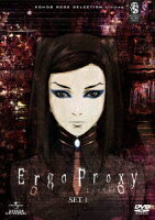 Ergo Proxy SET 1