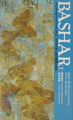Bashar(1)