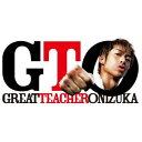 【送料無料】GTO(2012) DVD-BOX [ AKIRA ]
