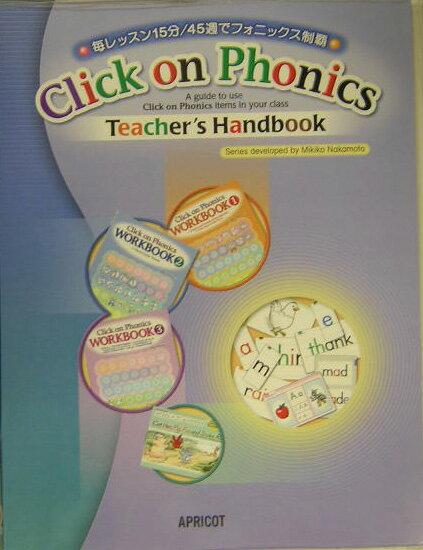 Click on Phonics Teacher's Handbook画像