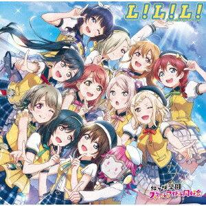 【楽天ブックス限定先着特典】『ラブライブ!虹ヶ咲学園スクールアイドル同好会』4thアルバム(ポストカード)