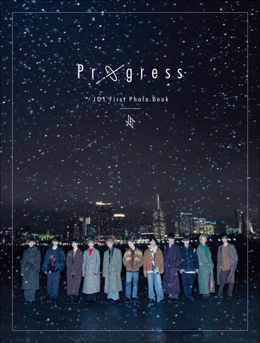 【楽天ブックス限定特典】JO1 1st写真集 『 Progress 』 楽天ブックス限定カバーVer. (ヨシモトブックス)(限定カバー)