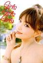 Girls Girls Girls [ 平子理沙 ]