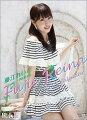 【入荷予約】 藤江れいな カレンダー 2011