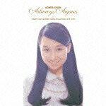 アグネス・チャンのカラオケ人気曲ランキング第6位 「白い靴下は似合わない」を収録したCDのジャケット写真。