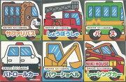 【バーゲン本】ミキハウス!うごくくるまえほん6冊セット