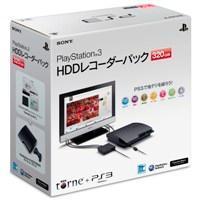 【送料無料】PlayStation 3 HDDレコーダーパック 320GB