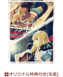 「キャロル&チューズデイ」Blu-ray Disc BOX Vol.1(オリジナル缶バッジ4種セット付き)